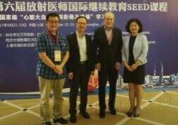 JK, Wing Chan & Harry Genant